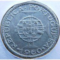 8. Мозамбик Португальский 5 эскудо 1960 год, серебро