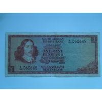 ЮАР 1 ранд образца 1973-75 года VF