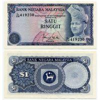 Малайзия. 1 ринггит (образца 1976 года, P13a, aUNC)