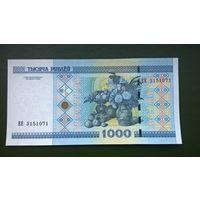 1000 рублей  серия ЕЯ (aUNC)