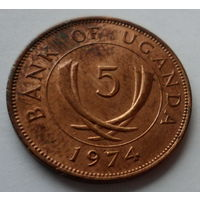 Уганда 5 центов 1974