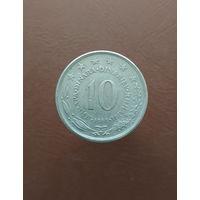 Югославия / 10 динар / 1980 год