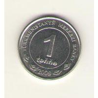 Туркмения: 1 тенге 2009 г.