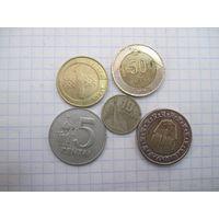 Пять монет/004 с рубля!