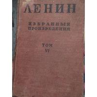 1932 Ленин том 6