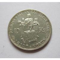 Словакия 50 крон 1944 5 лет Словацкой республике - серебро
