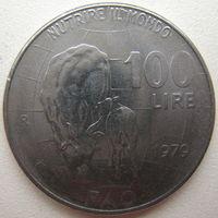 Италия 100 лир 1979 г. ФАО (u)