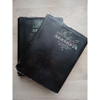Дневник Делакруа в 2х томах
