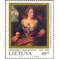 Литва Живопись 250th Birth Anniversary of P.Smuglevicius.