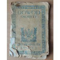 Польский паспорт, 1923 г.