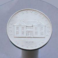 Норвегия 10 крон 1964 150 лет конституции СЕРЕБРО