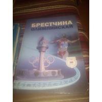 Энциклопедии спорт