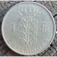 1 франк 1958 Бельгия
