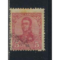Аргентина 1908 Хосе де Сан-Мартин #126