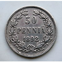 50 пенни 1892