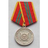 """Медаль """"За отличие в службе"""" МВД РФ II степень"""