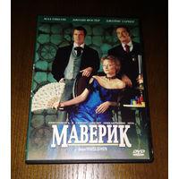 Маверик (DVD Video)