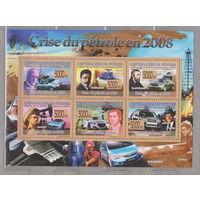 Honda Nissan Ford Toyota автомобили машины Гвинея 2008г блок лист ЧИСТЫЙ