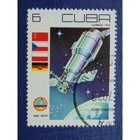 Куба 1979г. Космос.