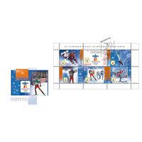 КПД(101819) Беларусь, 2010 XXI зимние игры Олимпиады  в Ванкувере