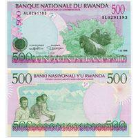 Руанда. 500 франков (образца 1998 года, P26, UNC)