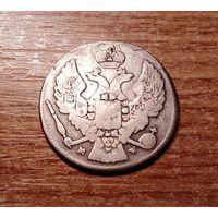 ЦАРСТВО ПОЛЬСКОЕ 30 КОПЕЕК 2 ЗЛОТЫХ 1835