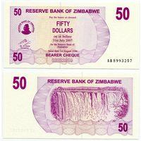 Зимбабве. 50 долларов (образца 2006 года, P41, UNC)