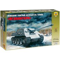 ЗВЕЗДА 3669 - Немецкий тяжелый истребитель танков ЯГДПАНТЕРА / Сборная модель 1:35