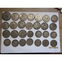 28 копий монет Российской империи.С рубля.