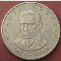 6147:  20 злотых 1976 Польша