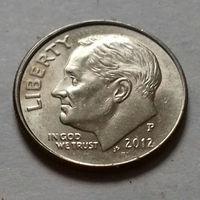 10 центов (дайм) США 2012 Р