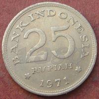 6242:  25 рупий 1971 Индонезия