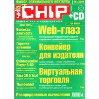 Chip #6-2003 + CD