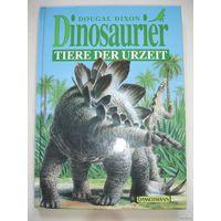 Книга о динозаврах на немецком языке