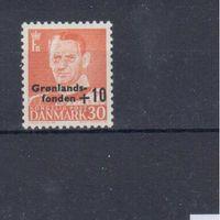 Дания 1959.Стандартный выпуск.Надпечатка.