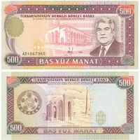 Туркмения(Туркменистан) 500 манат образца 1995 года UNC p7b