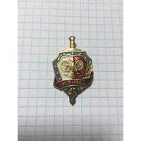 Значок Польша. WP-1943. 45лет.