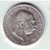 Австрия. 2 кроны 1912 г.