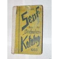 Каталог почтовых марок. 1933 г. Лейпциг. На нем яз.1364 стр. Каталог абсолютно всех почтовых марок, напечатанных, начиная от первых и до 1933 года.