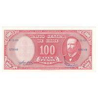 Чили 100 песо образца 1960-61 года, P127, подпись 3, 10 чентезимо на 100 песо. Состояние UNC!