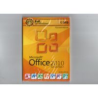 Софт для Windows. Windows Office 2010