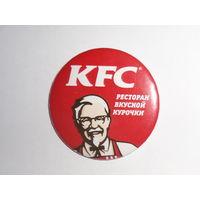 """Значок """"KFC"""" (бонус при покупке моего лота от 5 рублей)"""