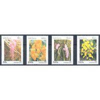 Лаос 1996 Цветы, 4 марки