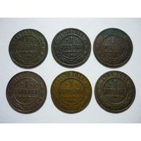 С 1 рубля без МЦ! Монеты Росс. Империи номиналом 1 копейка периода 1879-1904 гг. Медные. 6 монет. Хорошие.