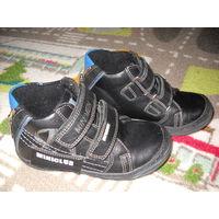 Ботинки деми утеплённые Minimen 25 р-р