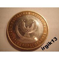 10 руб. Удмуртская республика 2008г. СПМД