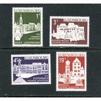 Люксембург. Европейское архитектурное наследие