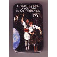 Международный фольклорный фестиваль