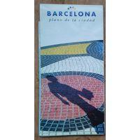 Барселона. Карта-схема. 1994