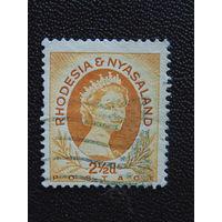 Родезия и Ньясаленд 1954 г. Королева Елизавета II.